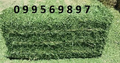 servicios agrícolas (enfardado,excentrica,nivelado,ing.agr.)