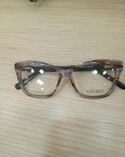 servicios ópticos lentes y monturas bajos precios