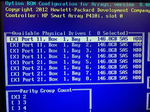 servidor hp proliant ml350 g6 2 xeon 2,93ghz 48gbram 8x146gb