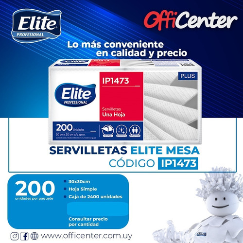 servilletas elite mesa (caja x 2400) officenter