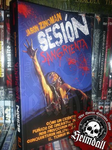 sesión sangrienta horror gore terror evil dead chainsaw