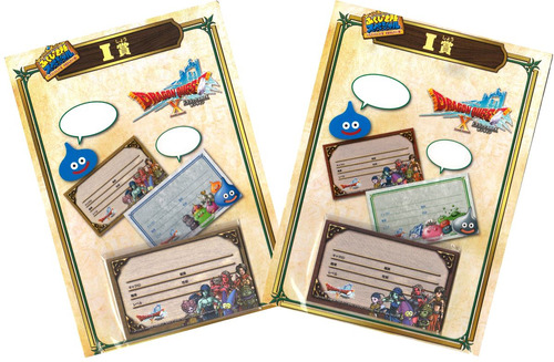 set 20 tarjetas de dragon quest x square enix y1173
