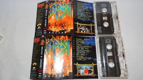 (set cassettes metal