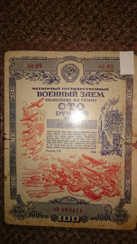 set de 3 bonos rusos: urss - unión soviética
