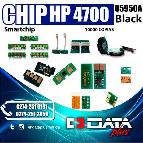 set de 3 chip hp 4700 smartchip ® black q5950a, 10000 copias