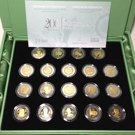 Set De Monedas De $5 Conmemorativas Independencia Mate Brill