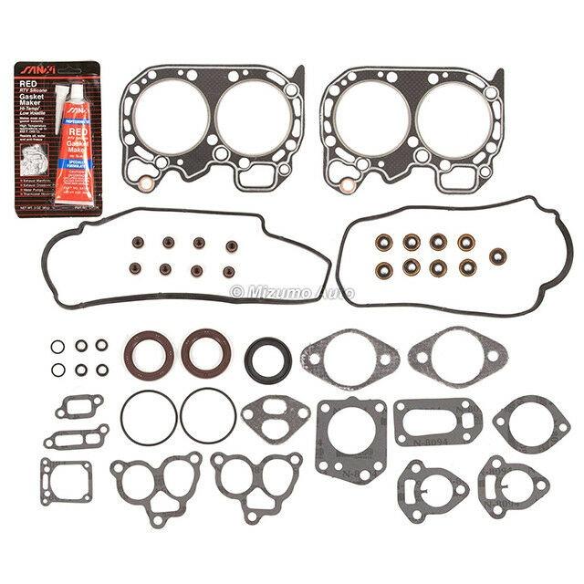 Fits 85-94 Subaru 1.8 SOHC 8V EA82T Head Gasket Set