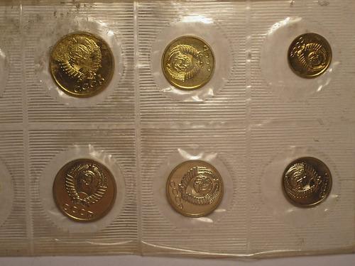 set russia 8 moedas completa 1988 na cartela - kopek e ruble