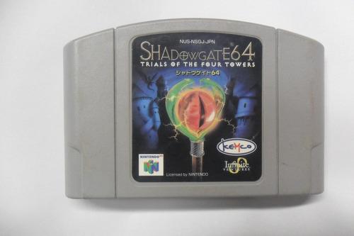 shadow gate original nintendo 64
