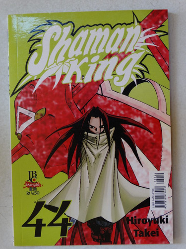shaman king n° 44! jbc agosto 2005!