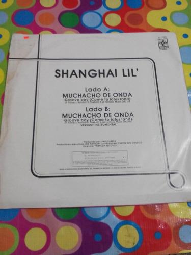 shanghai lil' lp groove boy 1986