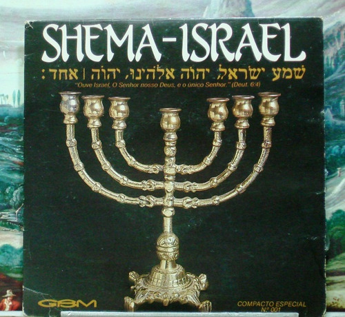 shema - israel / se meu povo  compacto vinil gbm especial