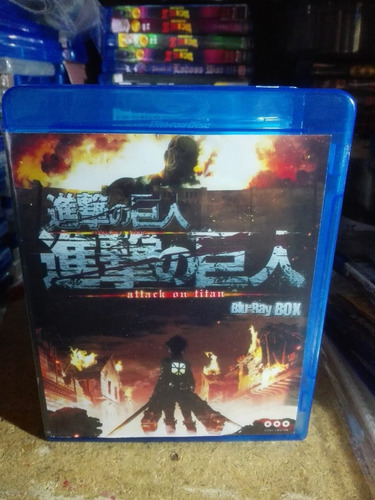 shengeki no kyojin attack on titan movie  5 bluray