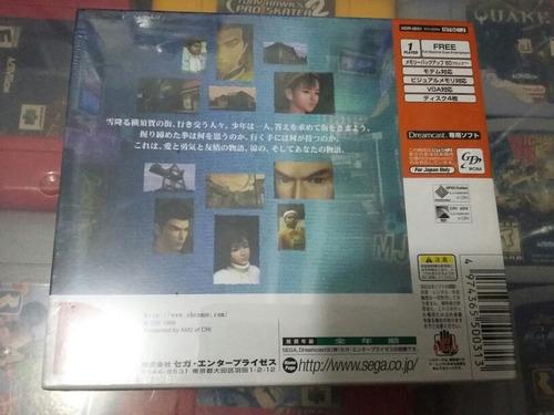 shenmue 1 original versão especial lacrada - sega dreamcast