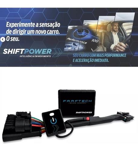 shift power celta 2008 a 2015  aumento de potencia faaftech