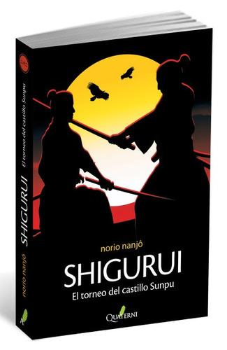 shigurui(libro novela y narrativa extranjera)