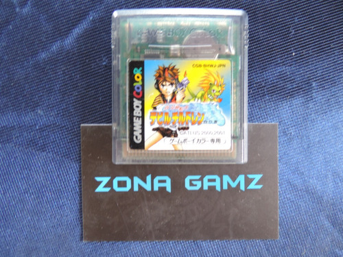 shin megami tensei devil nintendo gameboy color zonagamz