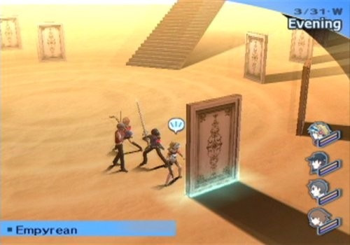 shin megami tensei persona 3 fes (nuevo) - play station 2