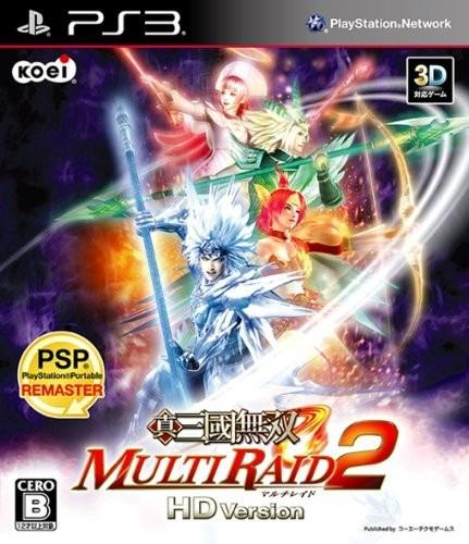 shin sangoku musou multi raid 2 hd version ps3 novo lacrado