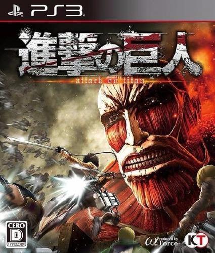 shingeki no kyojin attack ontitan juego digital ps3 oferta