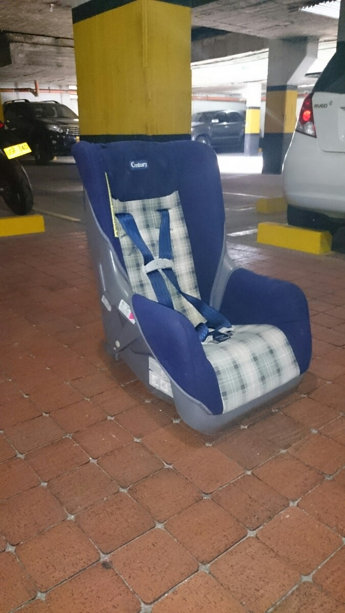 Silla de carro para beb en mercado libre for Sillas mercado libre