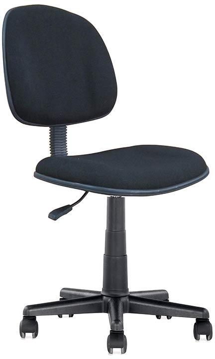 Silla de oficina comoda y elegante con sistema neumatico for Sillas de oficina comodas