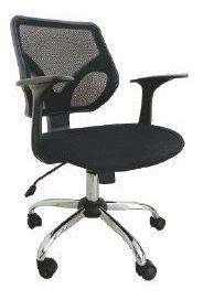 silla ergonomicas en galeria santa rosa