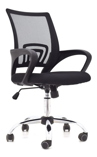 silla ergonomicas en galeria topicenter