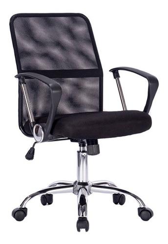 silla oficina escritorio computadora pc ergonomica ejecutiva