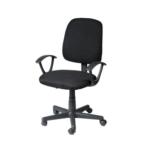 silla oficina escritorio pc regulable ergonomica ejecutivo