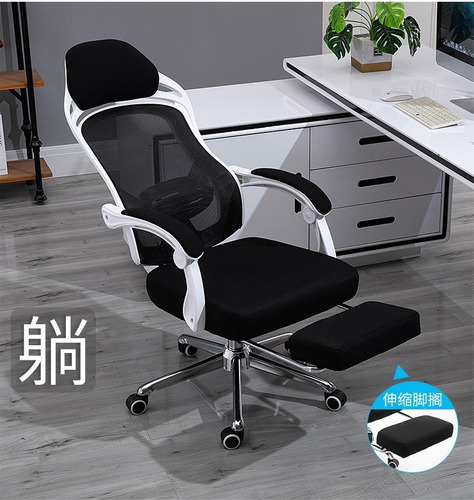 silla oficina reclinable ejecutiva modernas sillon guayaquil
