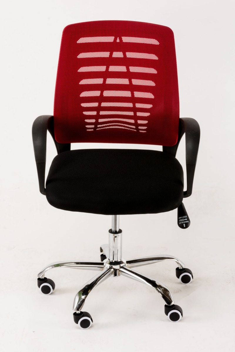 Silla Oficina Respaldo Regulable Ejecutivo Rojo Oferta! - $ 3.527,02 ...