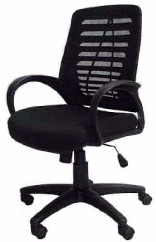 Silla oficina sillon malla reclinable tela negra entrega for Sillon reclinable tela