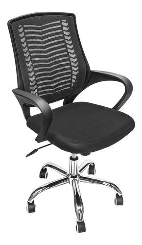 silla operativa ergonómica de oficina sillon ejecutivo