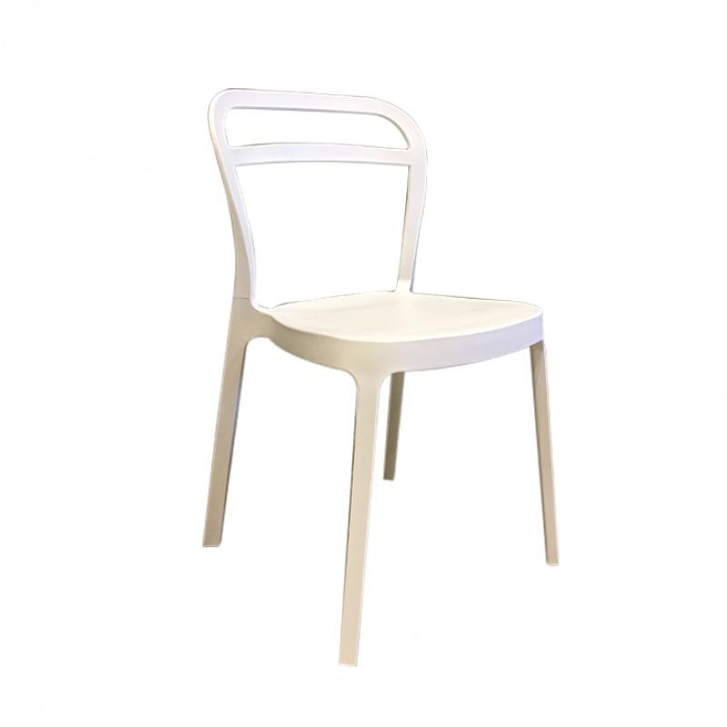 Reidar Chair Silla Amarilla Plastica Ikea Tracy Apilable pqzMLVGSU