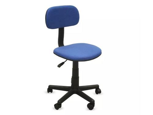 silla sillon de oficina gas computacion pc oferta!!!