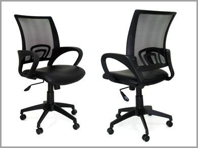 Sillas ergonomicas en malla muebles para oficina u s 105 for Sillas de oficina usadas