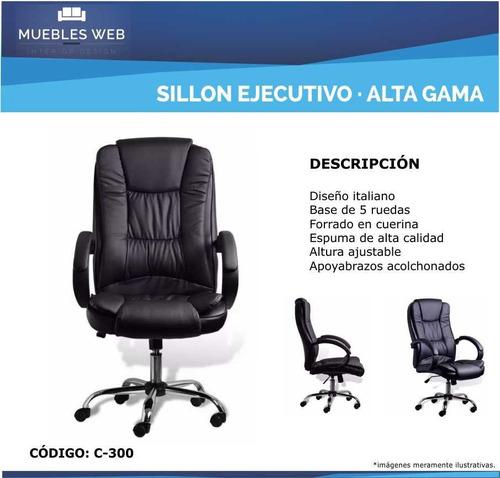 sillon ejecutivo de escritorio - alta gama - silla gerencial