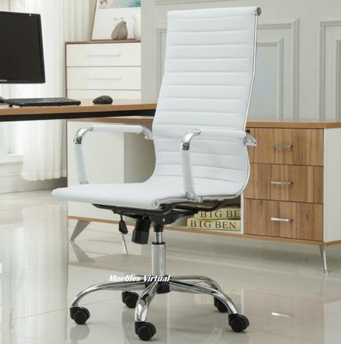 sillon ejecutivo presidencial aluminium original premium