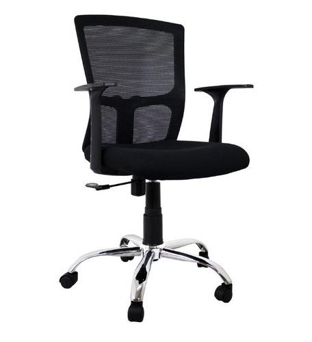 sillon ejecutivo rhys oficina escritorio pc