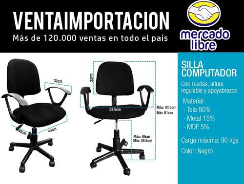 sillon ejecutivo, silla de oficina pc escritorio, regulable