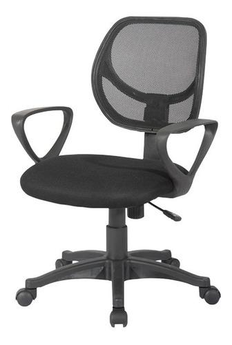 sillon silla oficina escritorio pc respaldo mesh