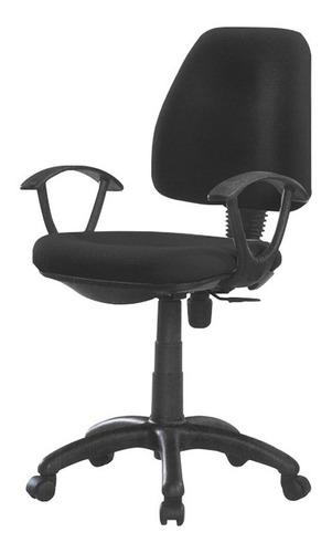 sillon silla oficina escritorio pc respaldo reforzada