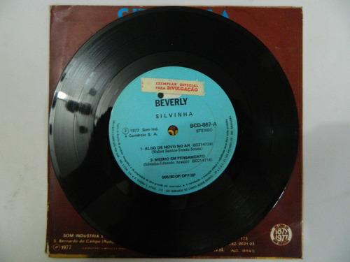 silvinha 1977 algo de novo no ar - compacto ep 75