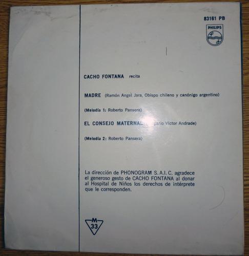 simples vinilos 60: d'arienzo, anteojito, 5 latinos, cacho
