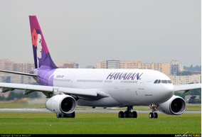 Simulador De Voo Com Airbus A330-200