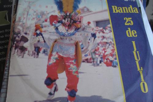 single vinilo 45 banda 25 de julio bolivia