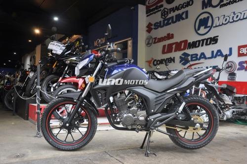 sirius 150 150cc naked calle 0km fz 16.