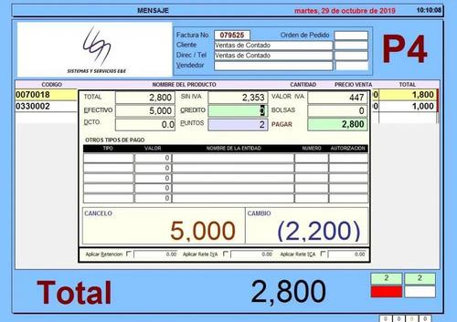 sistema de facturacion pos - facturacion electronica