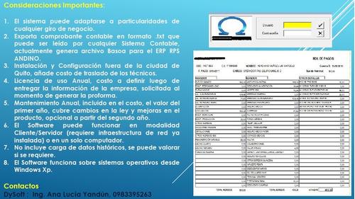 sistema de nómina legislación ecuatoriana